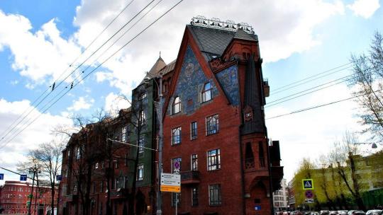 Необычные дома Москвы. Автобусная экскурсия. - фото 2