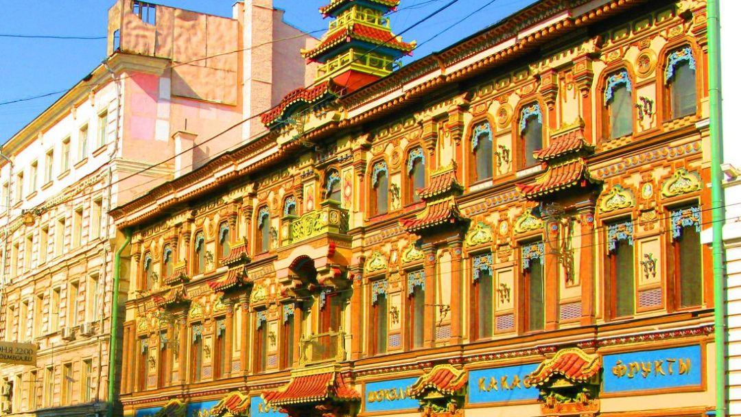 Необычные дома Москвы. Автобусная экскурсия. - фото 6