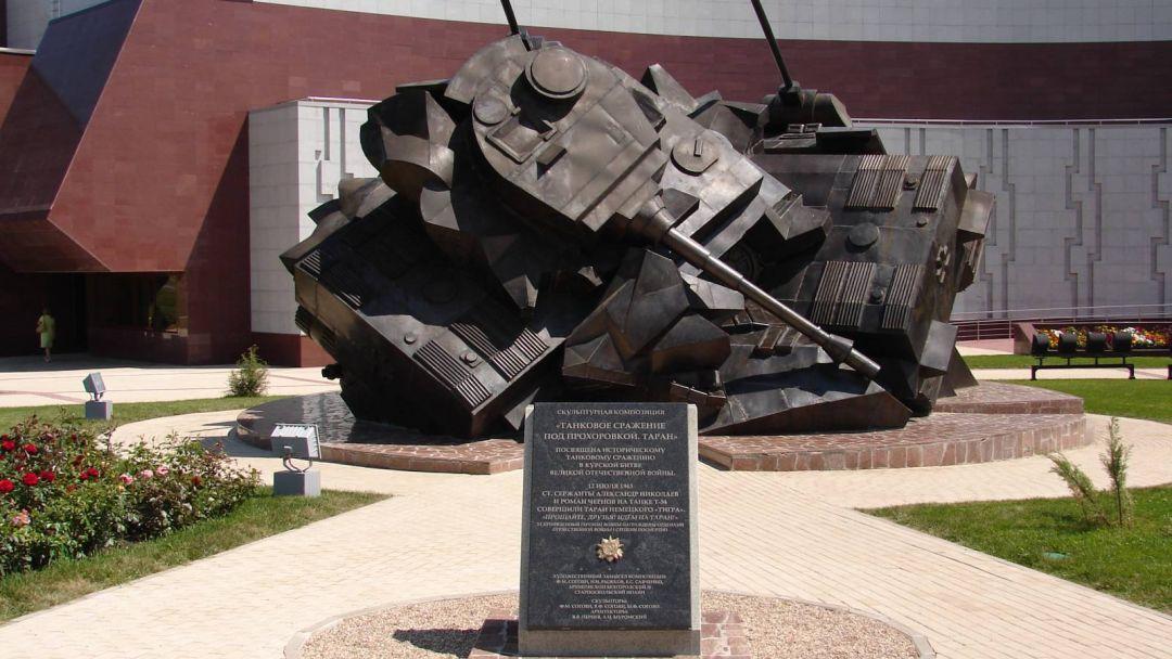 Прохоровское поле - фото 3
