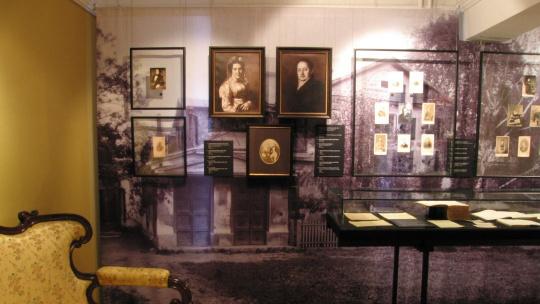Музей М.С.Щепкина - фото 3
