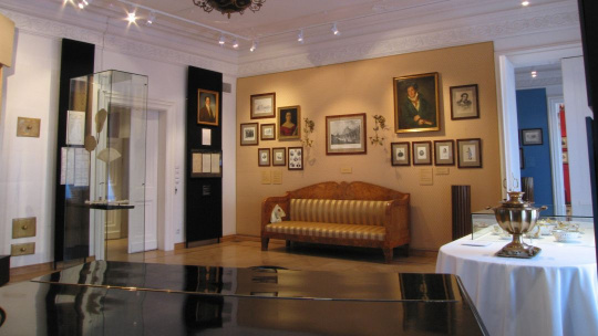 Музей М.С.Щепкина - фото 4