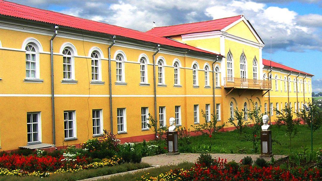 Поместье Юсуповых и «Страусиная ферма» в Белгороде