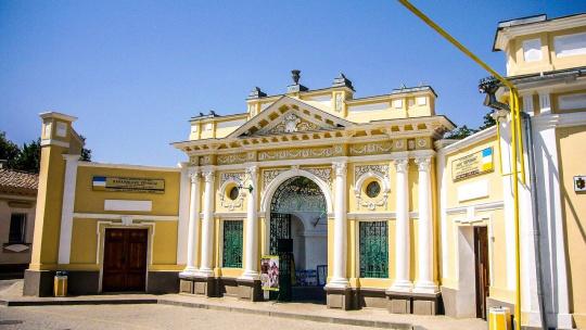 Экскурсия Экскурсия по Евпатории в Евпатории