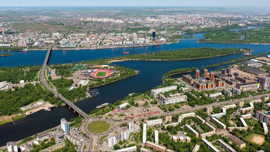 Красноярск с высоты - фото 2