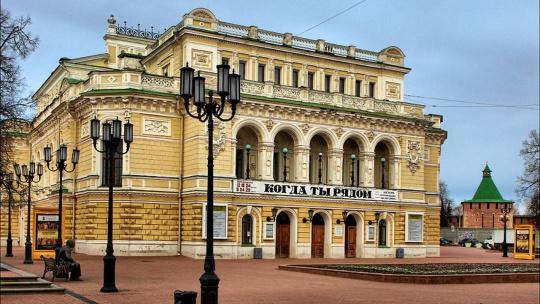 Нижегородский Театр Драмы по Нижнему Новгороду