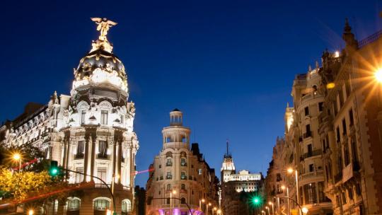 Экскурсия Гастрономическая экскурсия по вечерним барам Мадрида
