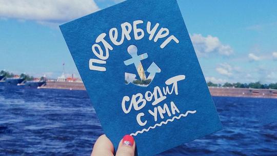 Экскурсия Гуляй как петербуржец - обзорная экскурсия в Санкт-Петербурге
