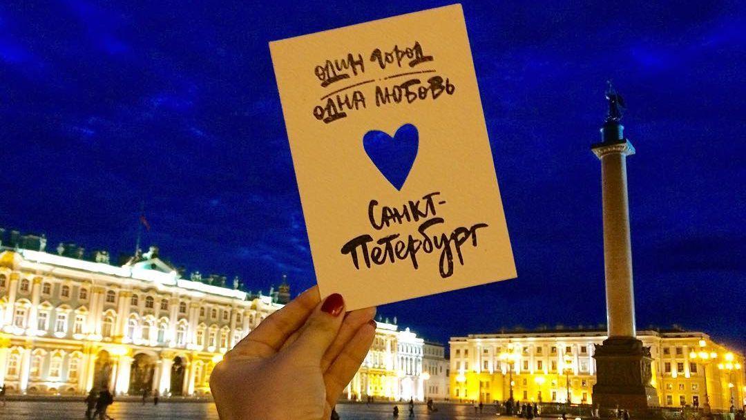 Детская обзорная экскурсия по Петербургу - фото 1