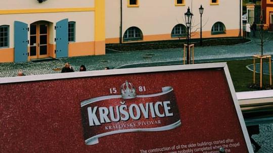 Карловы Вары и пивзавод Крушовице - фото 11
