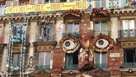 Экскурсия в Париж - фото 12