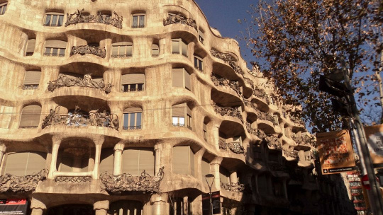 Экскурсия Родина Антонио Гауди Реус по Барселоне