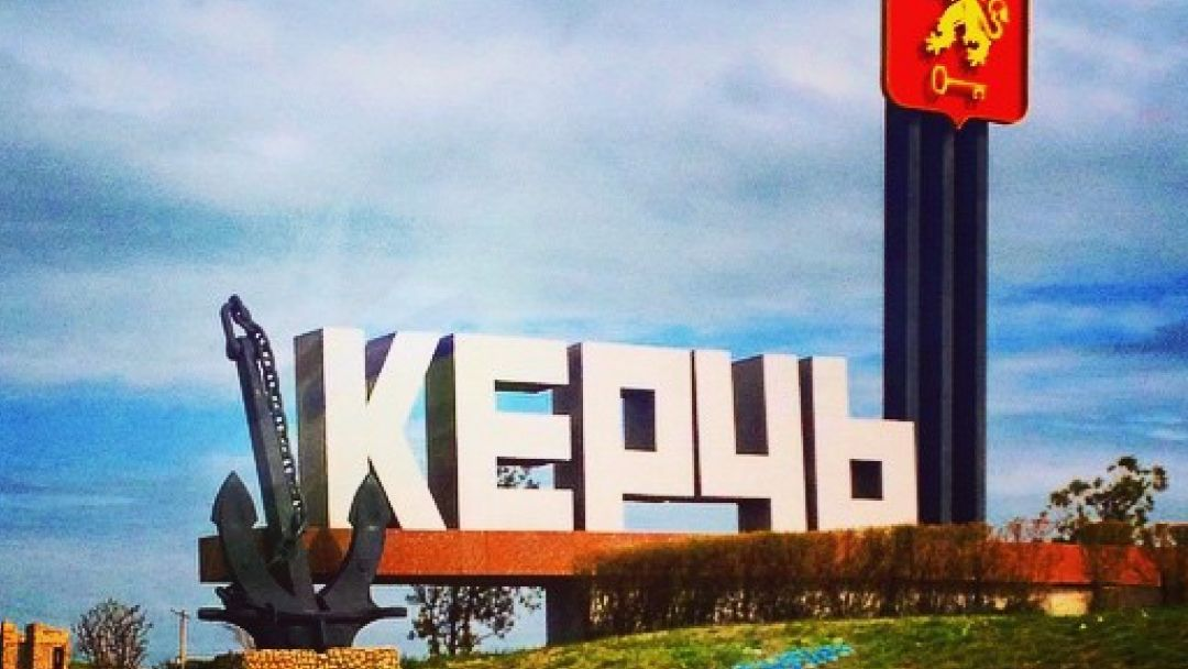 """Экскурсия Сити-тур: Вечный город-герой Керчь """"гид в авто"""""""
