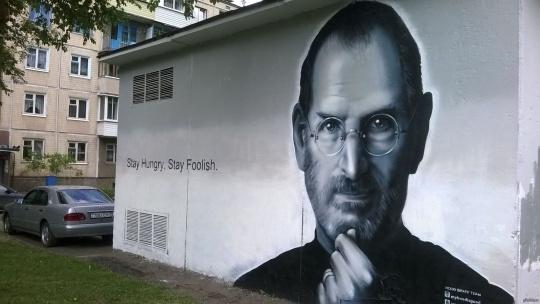 По известным граффити - фото 2