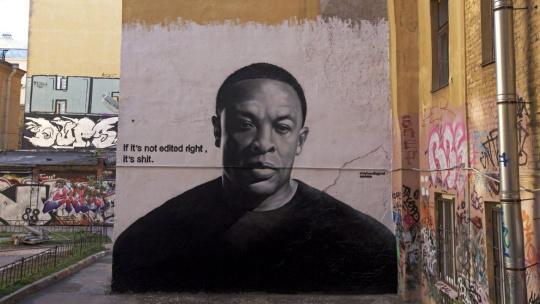 По известным граффити - фото 3