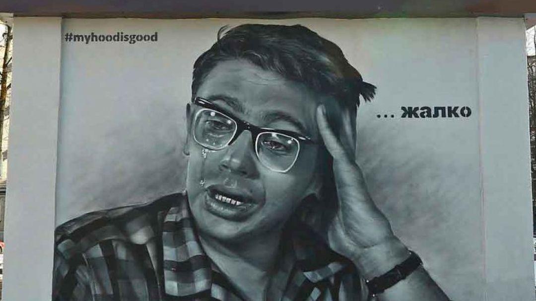 По известным граффити - фото 4