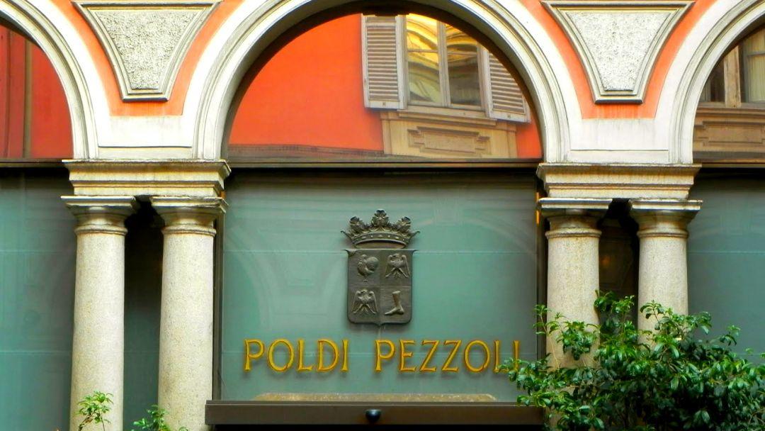 Экскурсия Музей Польди Пеццоли