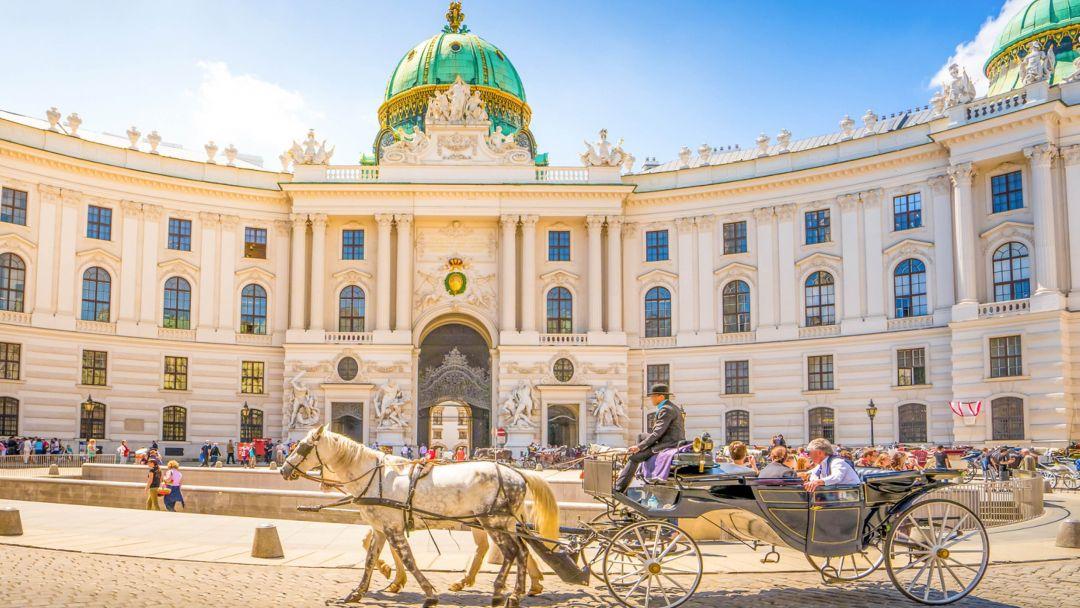 Экскурсия Экскурсия из Праги в Вену
