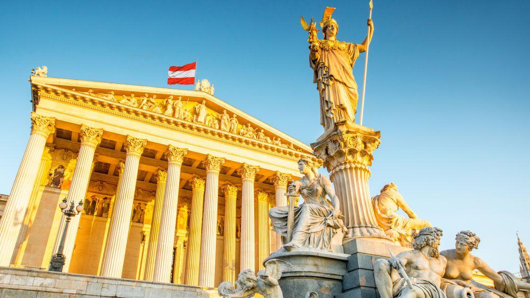 Экскурсия из Праги в Вену - фото 2