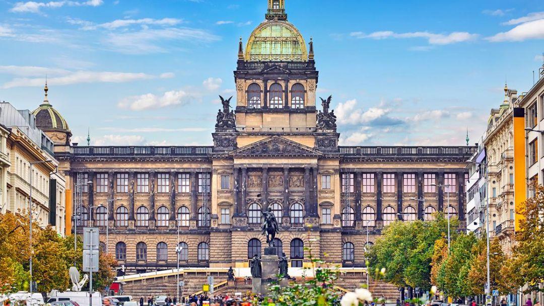 Новый Город в Праге