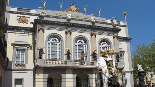 Жирона и Театр-музей С. Дали - фото 3