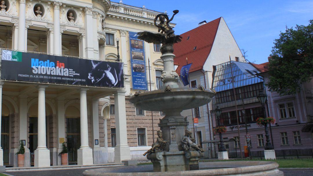 Братиславские легенды - фото 6