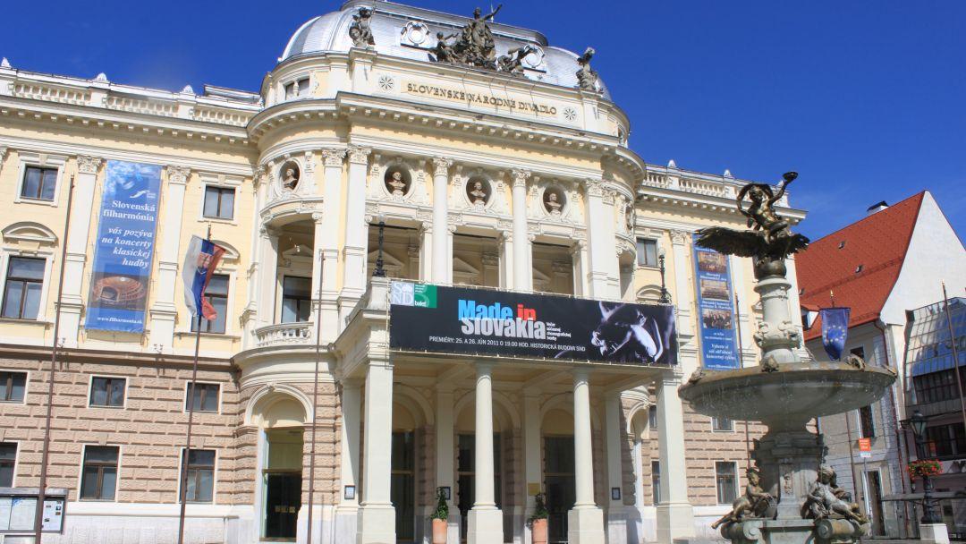Неизвестная Братислава - фото 6