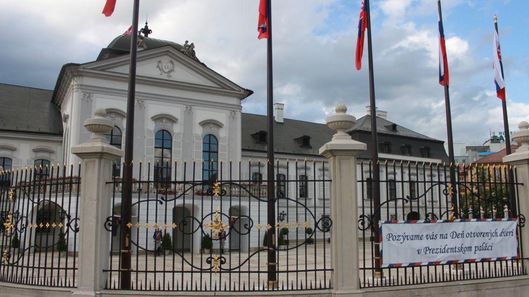 История Братиславы - фото 10