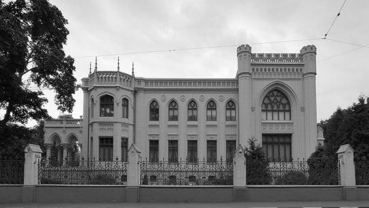Булгаковская Москва. Мистика и реальность - фото 5