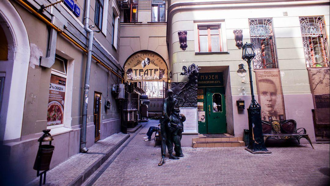 Булгаковская Москва. Мистика и реальность - фото 4