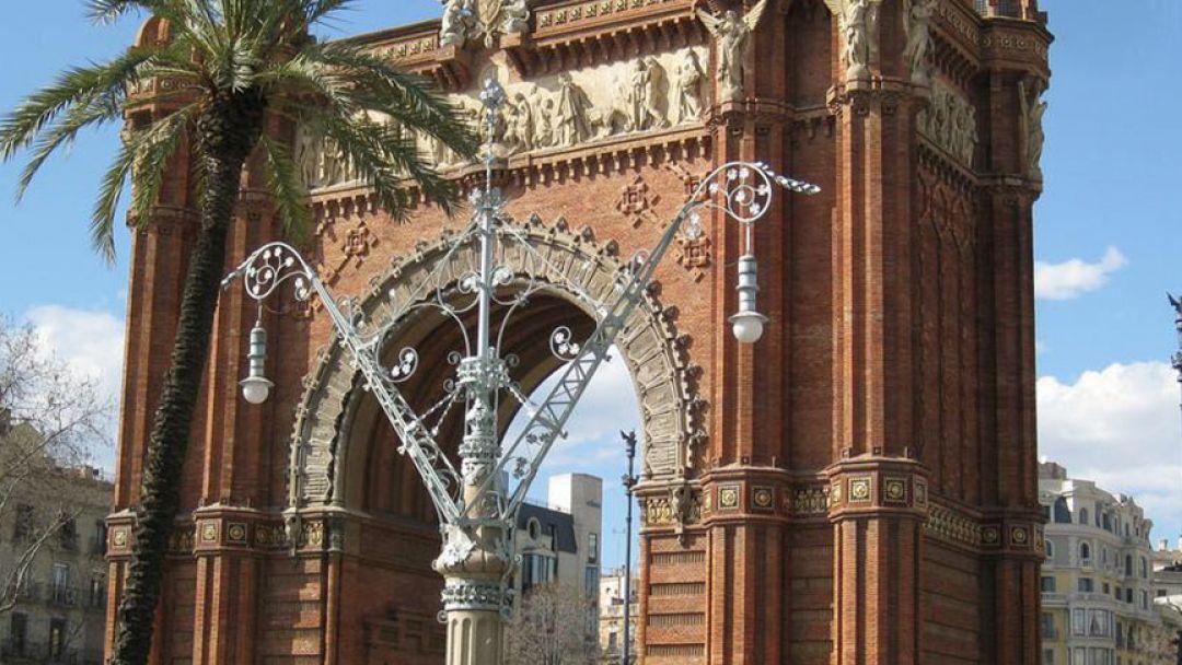 Экскурсия Обзорная экскурсия по Барселоне.