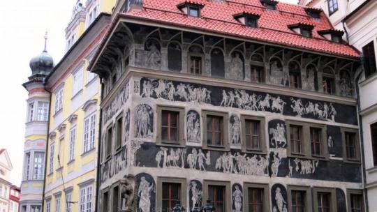 Экскурсия по правому берегу Праги - фото 2