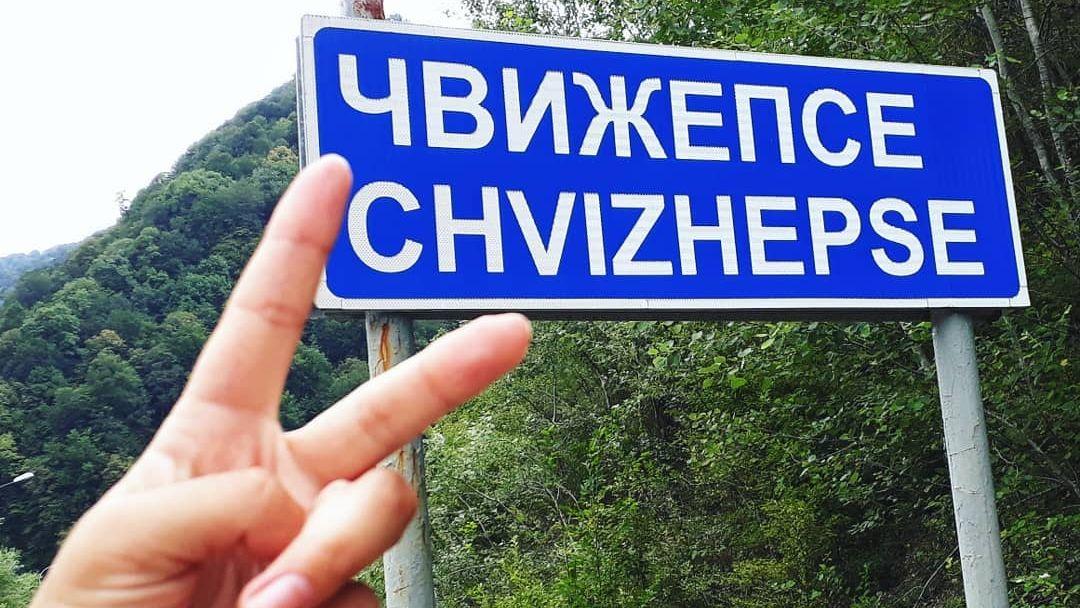 Индивидуальная экскурсия в Красную Поляну (Роза Хутор) - фото 2