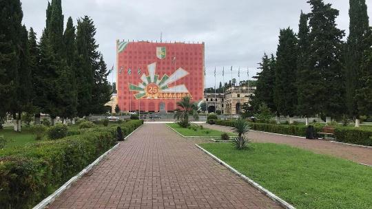 Восточная Абхазия - фото 6