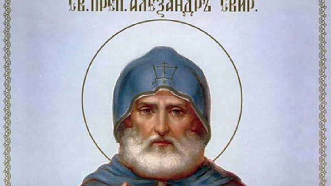 Монастырь Александра Свирского - фото 3