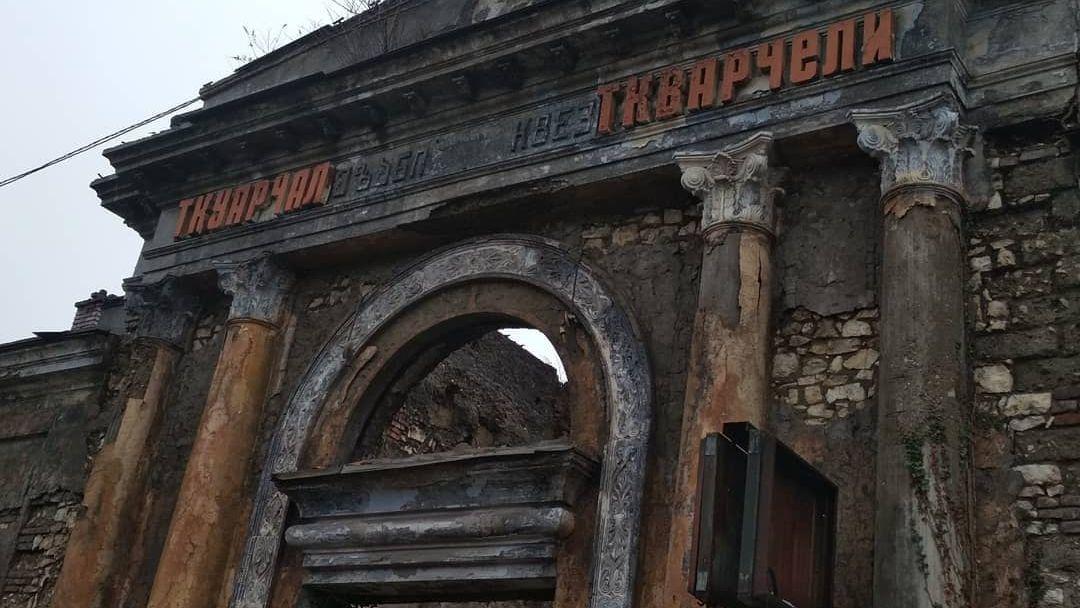 Акармара и Ткуарчал — затерянный мир восточной Абхазии - фото 7