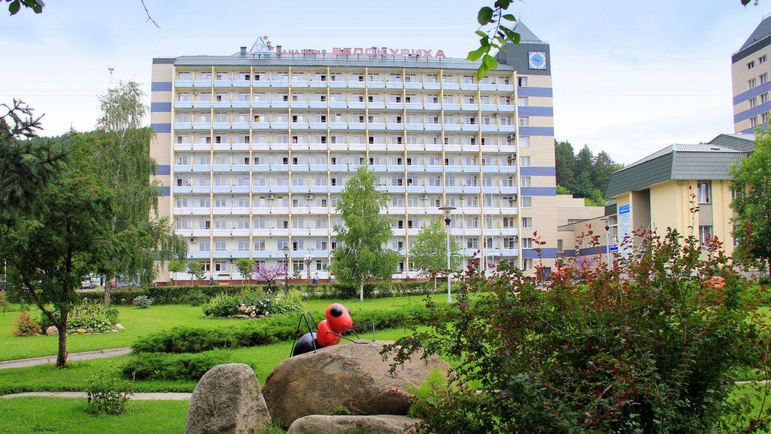 Всероссийская здравница город-курорт Белокуриха - фото 1