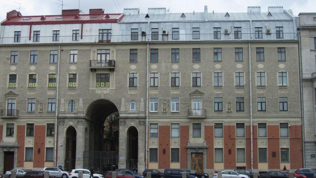 Улица Рубинштейна - фото 2