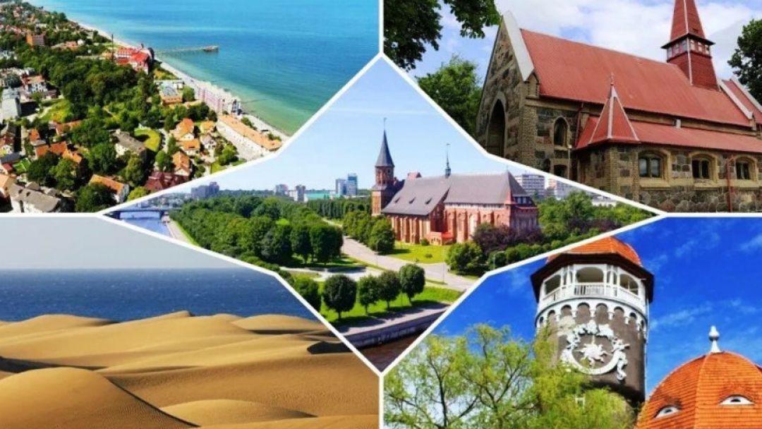 Экскурсия Экскурсия 3 города за 1 день. Балтийск, Янтарный, Светлогорск