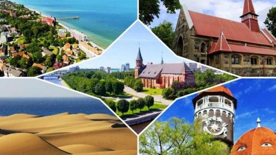 Экскурсия Экскурсия 3 города за 1 день. Балтийск, Янтарный, Светлогорск по Калининграду