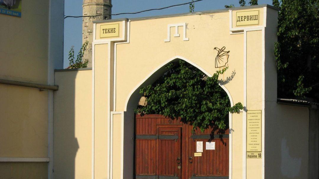 Обзорная Малый Иерусалим - фото 1