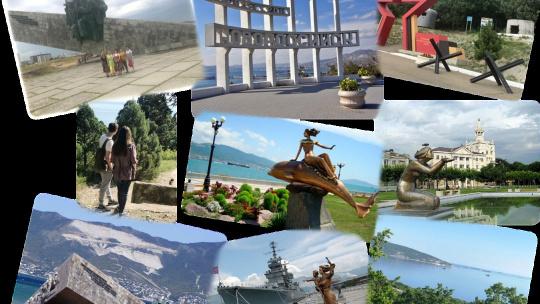 Экскурсия Экскурсия по местам боевой славы в Геленджике