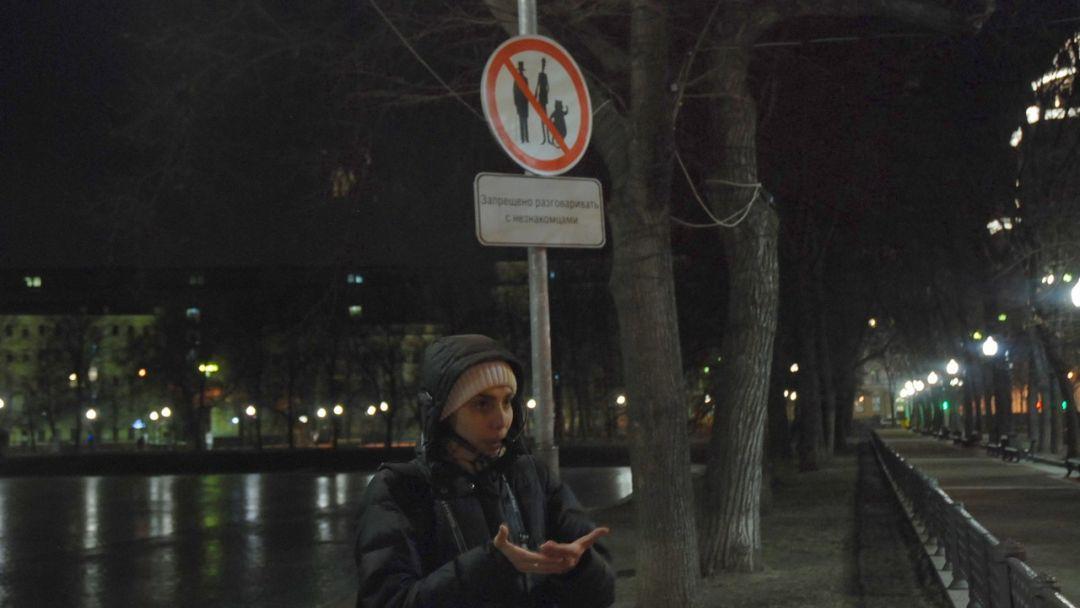 Булгаковская Москва - фото 2