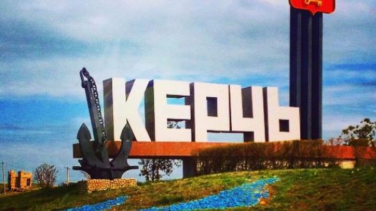 """Экскурсия Сити-тур: Вечный город-герой Керчь """"сборная"""" в Керчи"""