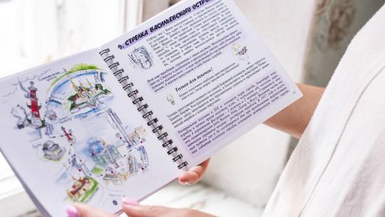 Интерактивный Travelbox по Петербургу - фото 10