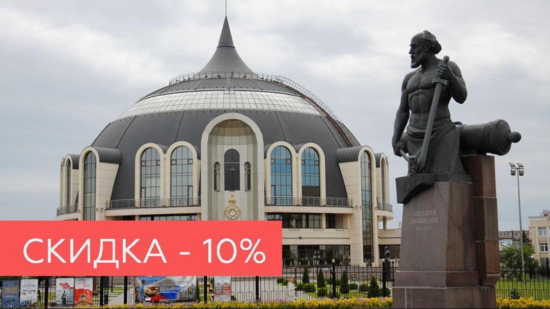 Расширенная экскурсия по историческому центру города Тулы с посещением Тульского государственного музея оружия - фото 1