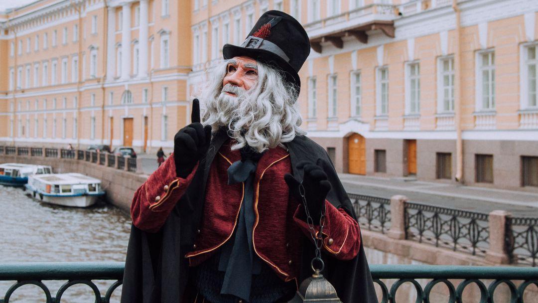 """Экскурсия Волшебный сити-тур """"Фаролеро"""", экскурсия в формате театрального представления"""
