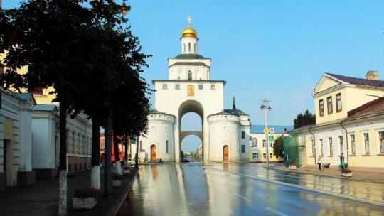 Золотые ворота в Владимире