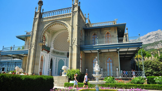 Дворец в парке - фото 2