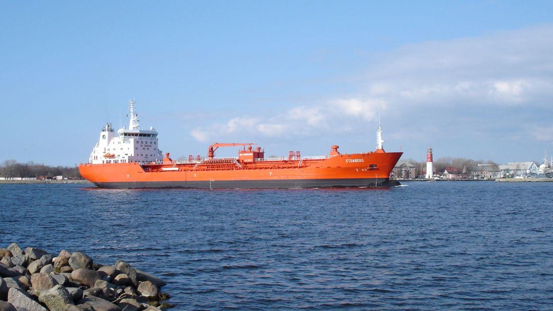 Военно-морская слава России. г. Балтийск - фото 1