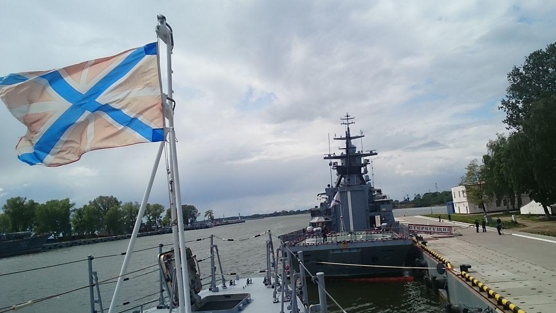 Военно-морская слава России. г. Балтийск - фото 6